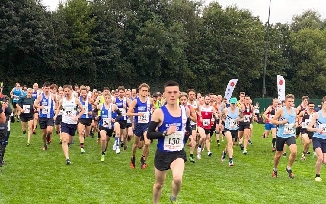 Individual, Veteran & Team Wins for the Harriers in the Red Rose League – Sam runs Mini-Marathon & Matthew sets Marathon PB – Matthew & Paul at Fleetwood Tri